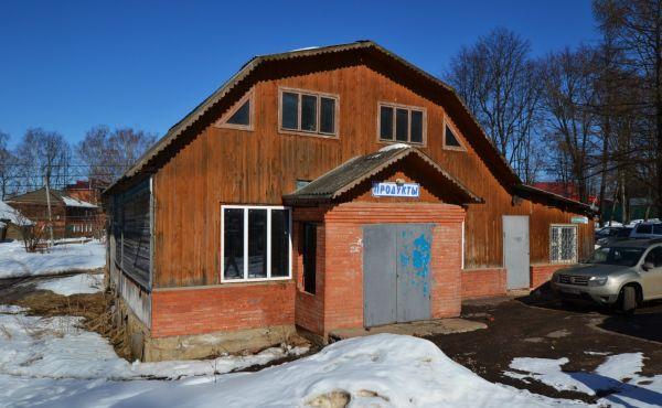 Продается здание магазина в Волоколамске